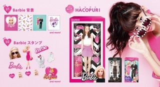 Barbie_all-700x382.jpg